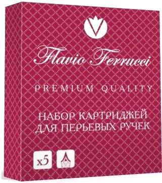 Flavio Ferrucci FF-IC0002 Картридж с синими чернилами для перьевой ручки
