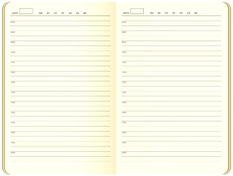 Portobello Trend LXX1401143-060/1 Ежедневник недатированный Nazarenogabrielli Summer time, 145х210 мм, красный