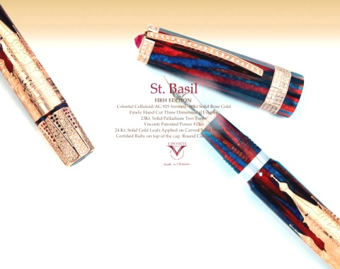 Подробнее о Перьевая ручка Visconti Saint Basil Cathedral Tribute Silver Vermeil LE, Colorful Marble GT (Перо F)